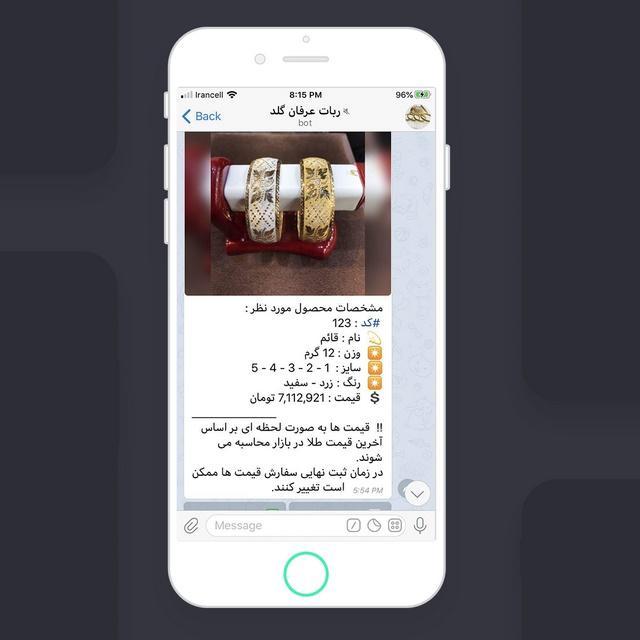 طراحی ربات تلگرام عرفان گلد